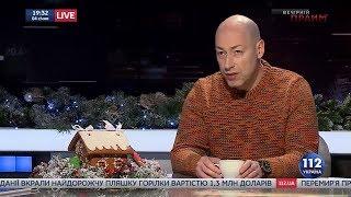 """Дмитрий Гордон на """"112 канале"""". 04.01.2018"""