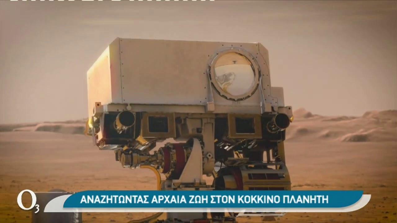 «Ράλι» ΗΠΑ- Κίνας στον Άρη | 25/01/2021 | ΕΡΤ
