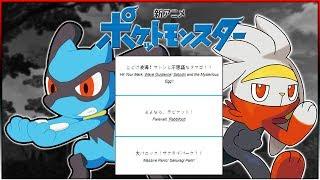 Raboot  - (Pokémon) - Ash's Riolu CONFIRMED, Raboot LEAVES & MORE!   Pokemon 2019 Anime Summaries!