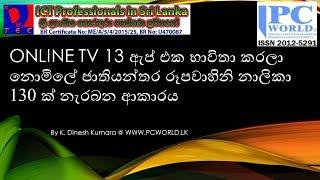mytv hd cracked apk - मुफ्त ऑनलाइन वीडियो
