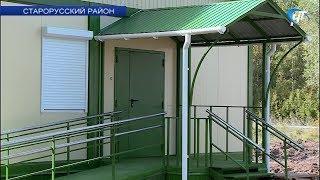 Прием пациентов в новых ФАПах в Старорусском районе начнется уже в ноябре