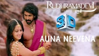 Auna Neevena Song - Rudhramadevi 3D Video Songs Exclusive - Anushka, Allu Arjun, Rana, Gunasekhar