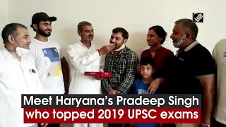 Meet Haryana Pradeep Singh who topped 2019 UPSC exams  IMAGES, GIF, ANIMATED GIF, WALLPAPER, STICKER FOR WHATSAPP & FACEBOOK