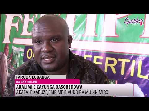 Abalimi e Kayunga baagala gav't ebanoonyeze akatale