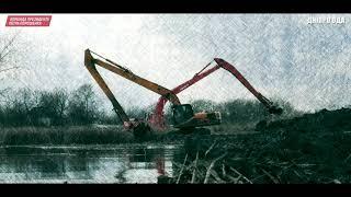 У Магдалинівському районі розчищають річку Заплавка