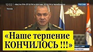СРОЧНО! Россия ПОСТАВИТ Сирии С-300!