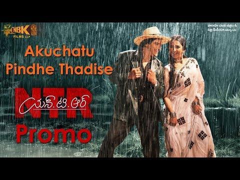 akuchatu-pindhe-thadise-from-ntr-kathanayakudu