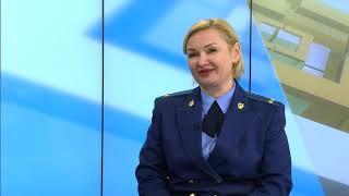 Прокурорский надзор. Екатерина Зорина