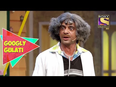 Dr. Gulati Tries Wrestling | Googly Gulati | The Kapil Sharma Show