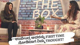 Priyanka Upendra | Rapid Rashmi | The Rapid Rashmi Show