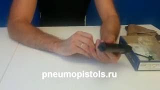 Пистолет пневматический Макарова МР-654К особая серия (исполнение premium) от компании PNEUMOPISTOLS - интернет магазин пневматического оружия - видео 1