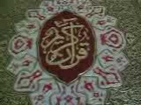 سورة المسد – للشيخ عبدالباري الثبيتي