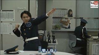 日本CM山田孝之小時候想當英雄長大後就當警備員喊變身?中字
