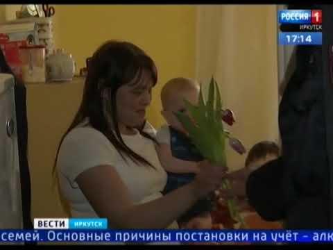 22 семьи сняли с учёта комиссии по делам несовершеннолетних в Иркутске с начала этого года