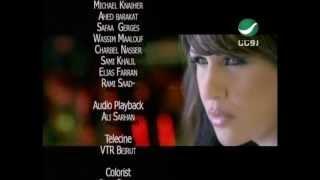 تحميل اغاني Grace Deeb Ouzourini غريس ديب - اعذرينى MP3