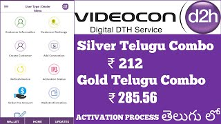 videocon d2h customer care number new 2019 - TH-Clip