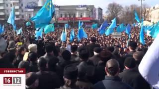 Узбекские крымские татары против аннексии Крыма / 1612