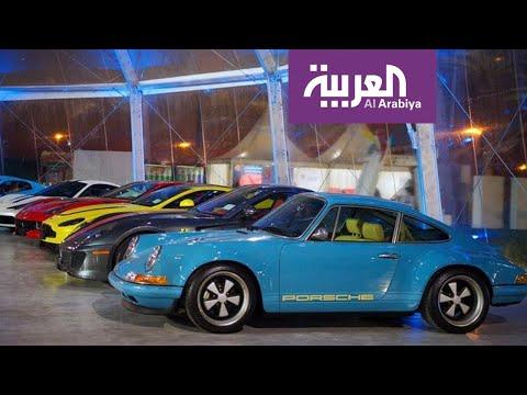 العرب اليوم - سعودي يشارك بسيارات من تصميمة في