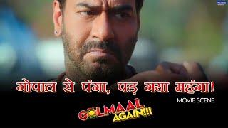 Gopal Se Panga, Pad Gaya Mehenga   Movie scene   Golmaal Again   Ajay Devgn   Shreyas   Rohit Shetty