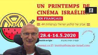 Actuculture#203 _ Des films culte israéliens sous-titrés en français accessibles gratuitement
