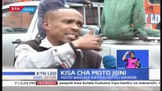 Moto wazuka katika hoteli Nairobi huku watu watatu wafariki