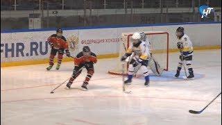 Счетом 5:1 открылся хоккейный турнир за кубок мэра Великого Новгорода