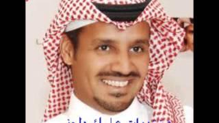 تحميل و مشاهدة خالد عبدالرحمن وش عاد يفرق MP3