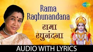 Rama Raghunandana with lyrics | रामा रघुनंदना