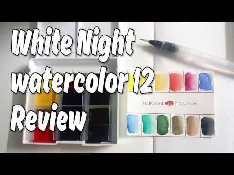 WHITE NIGHT WATERCOLOR UNBOXING AND REVIEW