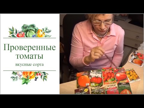 Ирина чеканова астролог