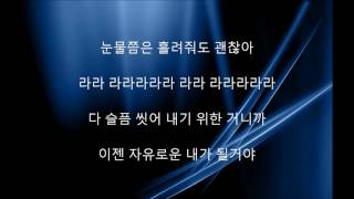 [Hangul Lyrics] Grace -  Lee Soo Young