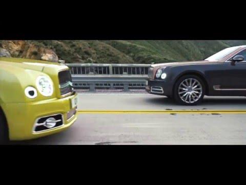 New Bentley Mulsanne Launch Film 2016 - The Bridge