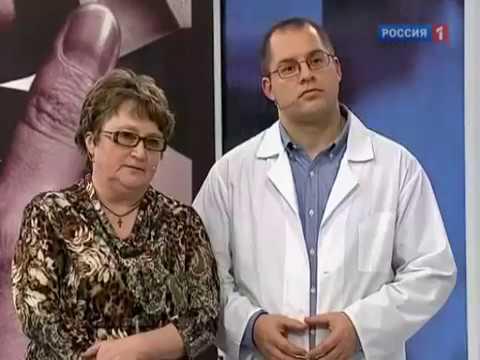 Что такое инфильтрация предстательной железы