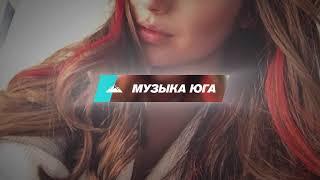 Рустам Нахушев - Ревную | Музыка Юга