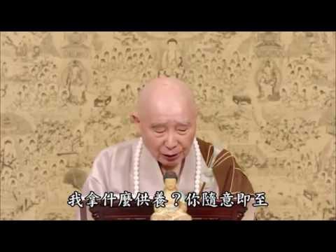 Phẩm 6, Kinh vô Lượng Thọ - Tập 5 - Giảng Tại Đài Loan - 2015