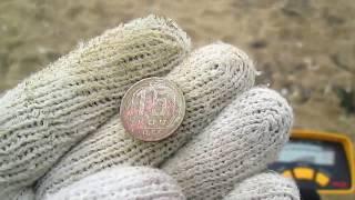 Вот такие находки -Поиск золота на Санаторной и Шаморе (Владивосток)