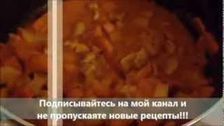 Кулинарный рецепт Второе блюдо Овощное рагу с мясом