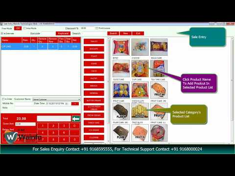 POS Management System, Inventory Management System, Retail ...