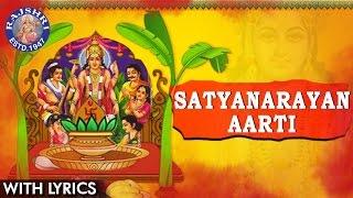 Satyanarayan Aarti With Lyrics | Jai Lakshmi Ramana - YouTube
