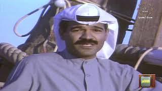 تحميل اغاني HD ???????? فيديو جودة عالية / نور عيني / محمد البلوشي والزمن الجمييل MP3