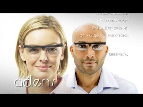 Как улучшить зрение без очков у. бейтс м