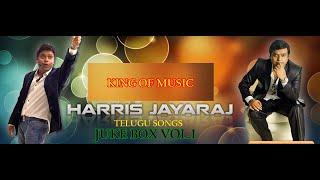 Best of Harris Jayaraj Hits Vol.1   Telugu   Juke Box
