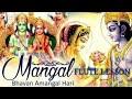 Mangal Bhawan Amangal Haari | Easy Flute Lesson | Ravindra Jain | Ramayan | Shree Ram Charitra Manas