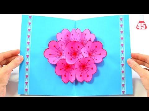 Come fare un biglietto di auguri in 3D | Biglietto auguri pop up tutorial