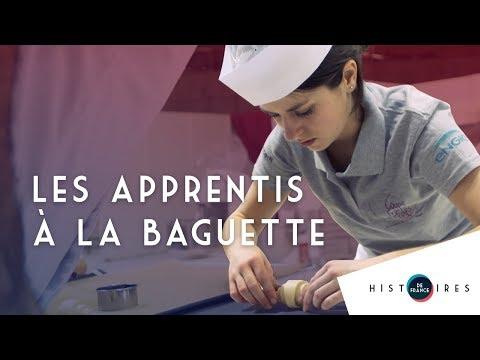 Coupe de France des écoles 2018 en Boulangerie, Viennoiserie, Pâtisserie - Histoires de France