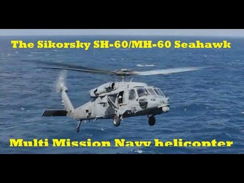 Sikorsky SH-60 Seahawk смотреть онлайн видео в отличном качестве и