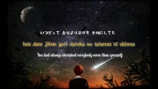 Ansatsu Kyoushitsu | Mata Kimi Ni Aeru Hi Lyrics [Kan-Rom-Eng]
