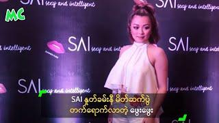 ေဖြးေဖြး ရဲ့ Sexy & Intelligent ဖက္ရွင္ - Phway Phway Sexy Fashion