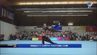 Новгородские акробаты стали одними из лучших на прошедшем в Бельгии этапе Кубка мира