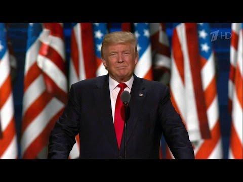 Побороть терроризм пообещал американцам Д.Трамп, который согласился баллотироваться в президенты.
